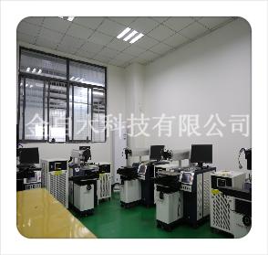 激光焊接室