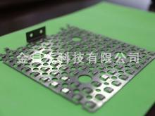 铜、铝镍复合系列